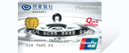 银联人民币白金信用卡