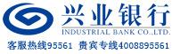兴业银行 (Industrial Bank)